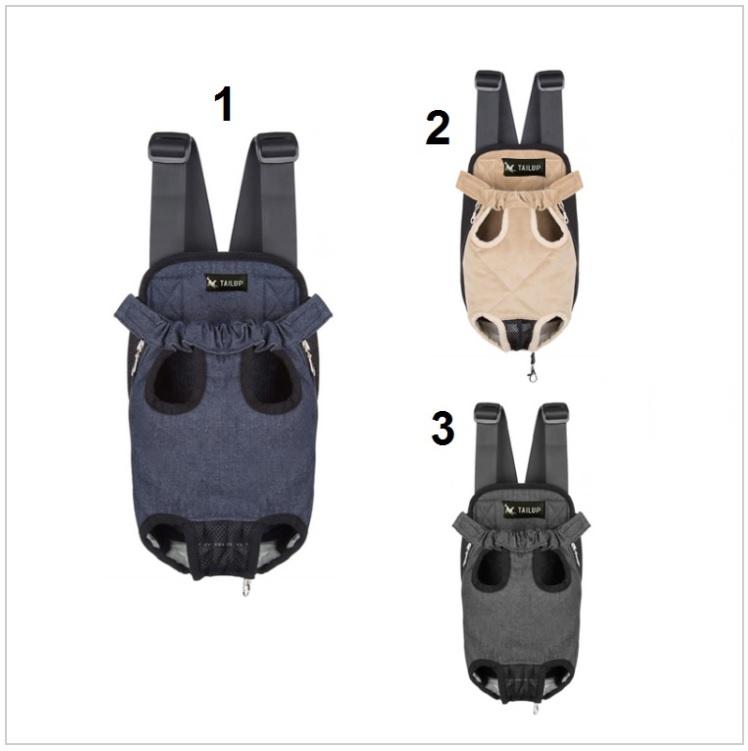 12cbb02fa9 Cestovní batoh na psa (S)   AT-00075-s