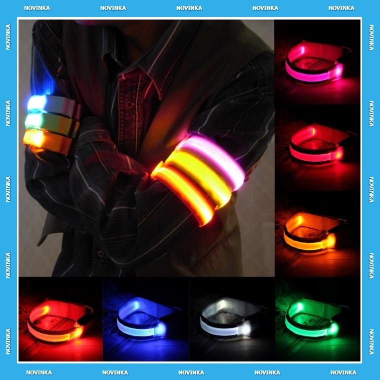 Reflexní světelný LED pásek